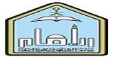 زيارة وفد جامعة الامام محمد بن سعود الاسلامية للمدينة الجامعية للطالبات