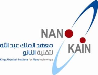 قسم الفيزياء بعلوم جامعة الأميرة نورة وطالبات مقرر 490 فيز بعلوم جامعة الملك سعود في معهد النانو