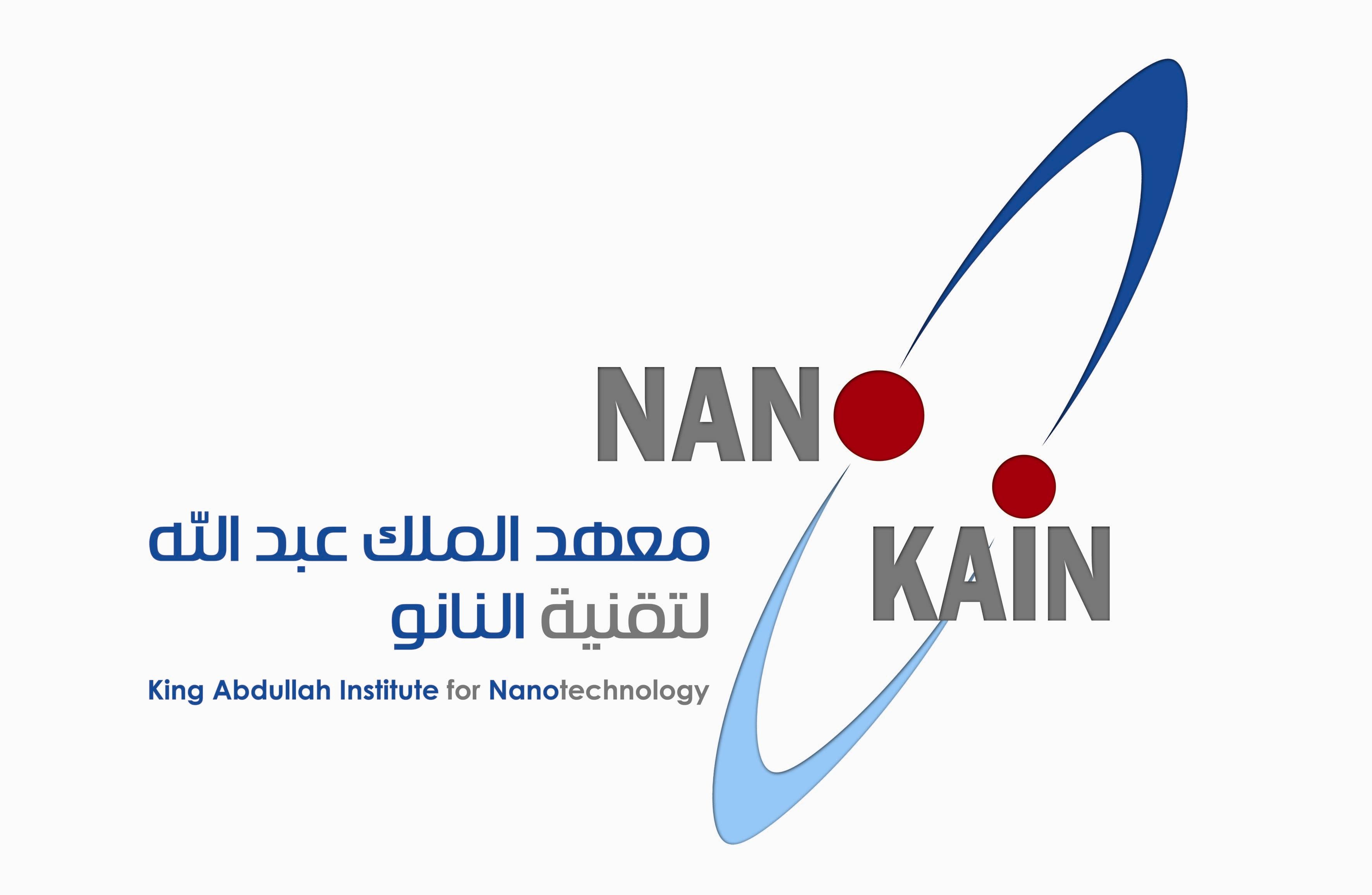 طالبات برنامج الطلبة المتفوقين والموهوبين يتعرفن على تقنية النانو