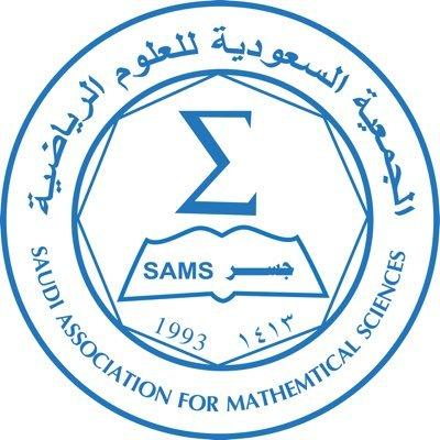 ندوة رياضية متخصصة بمقر الجمعية بجامعة الملك سعود