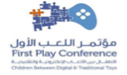 Centre for Writing in English Provides Language Support to First Play Conference