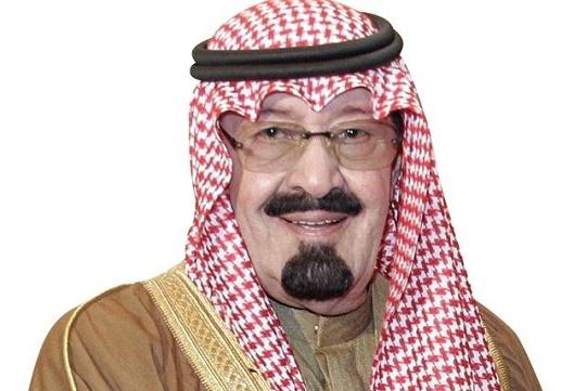 KSU Rector Expresses Condolence on Passing of King Abdullah
