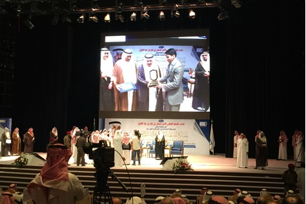 Dr. Muhammad Khurram Khan Wins KSU Research Productivity Award