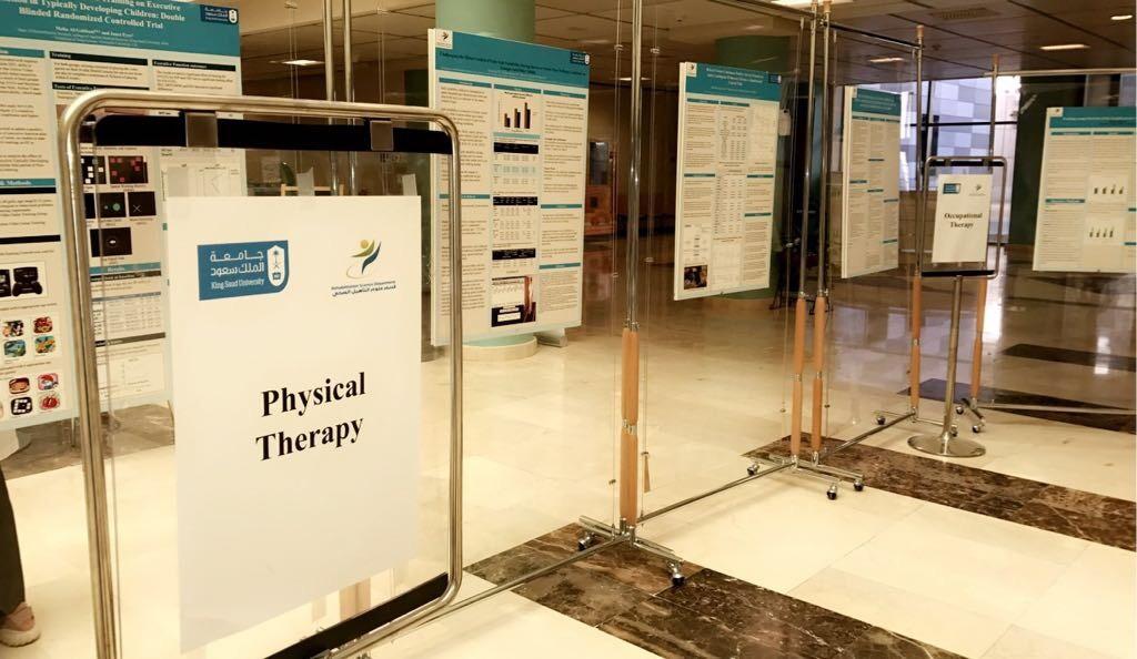 """جامعة الملك سعود تدشن معرض """" البحث العلمي لقسم علوم التاهيل الصحي ''"""