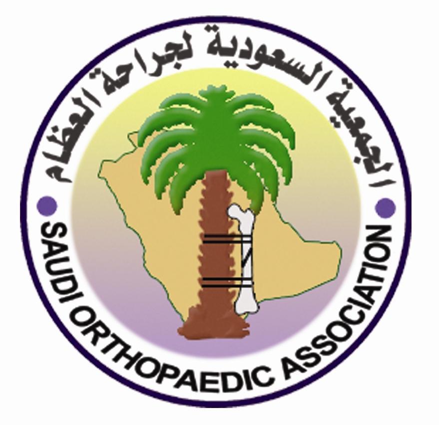 المؤتمر الدولي السابع للجمعية السعودية لجراحة العظام