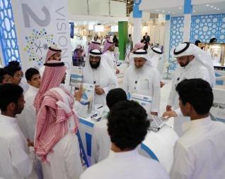 مشاركة عمادة القبول والتسجيل في المؤتمر والمعرض الدولي السابع للتعليم العالي