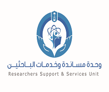 بحث تعاقدات مع مجموعة علمية دولية