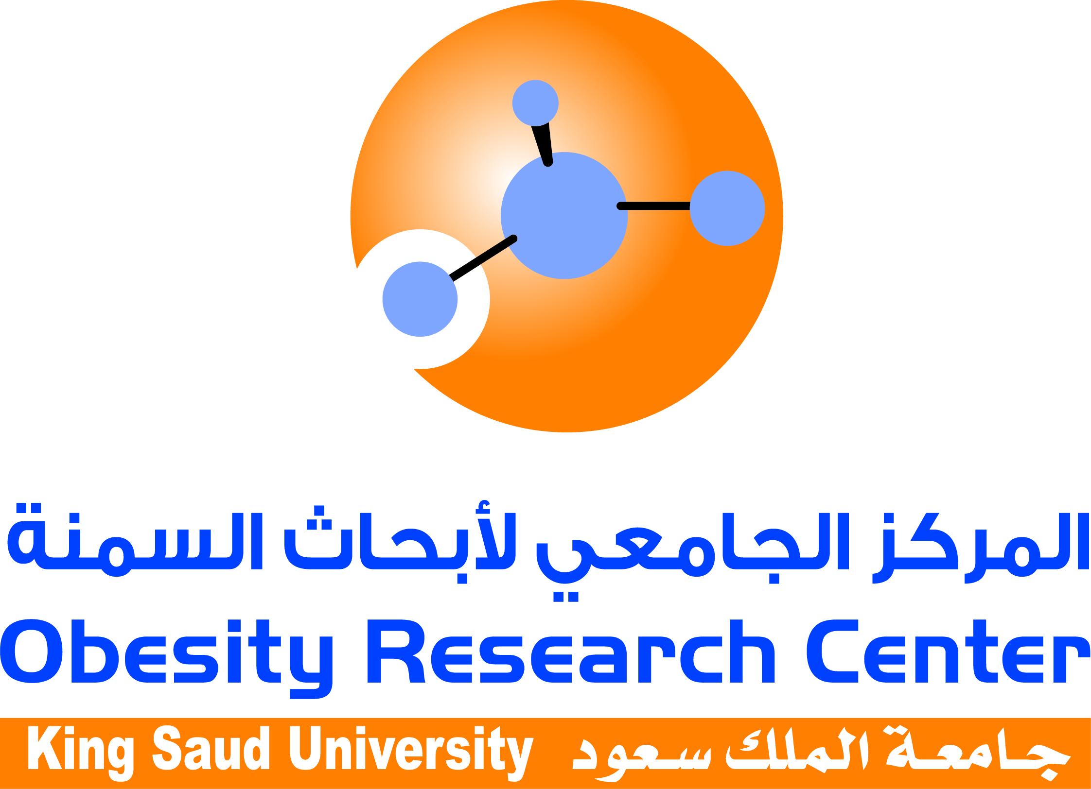 اعلان البرنامج التدريبي للمركز الجامعي لأبحاث السمنة