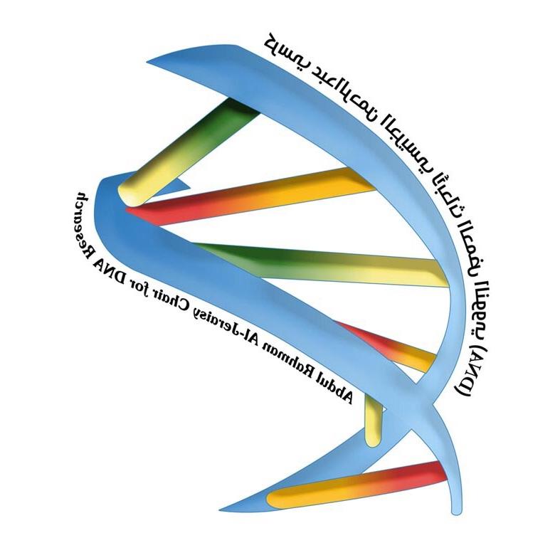 كرسي أبحاث جامعة الملك سعود يواصل الابحاث في الحمض النووي