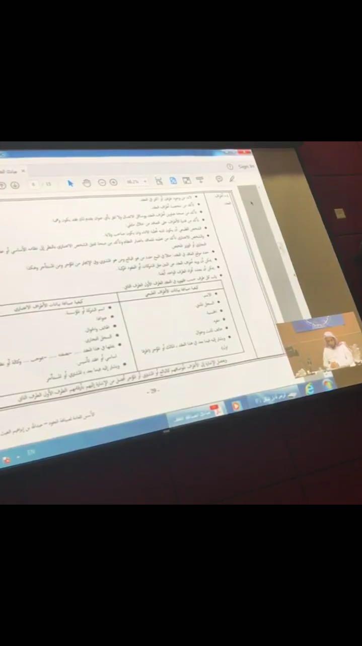 """دورة """" الأسس اللازمة لصياغة العقود """" مع الأستاذ : عبدالله الغيث"""