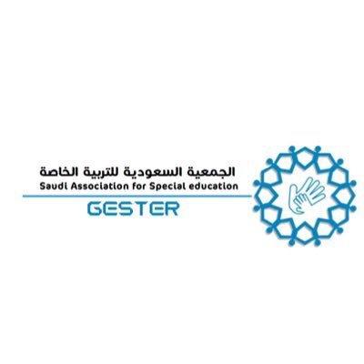 مشاركة الجمعية السعودية للتربية الخاصة في فعاليات اليوم العالمي للتوحد