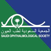 مؤتمر البحر الأحمر الدولي الرابع للجمعية السعودية لطب العيون