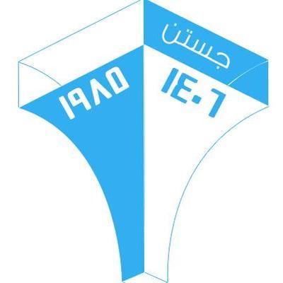 """اللقاء الثالث والثمانين للجمعية السعودية للعلوم التربوية والنفسية """"جستن"""""""