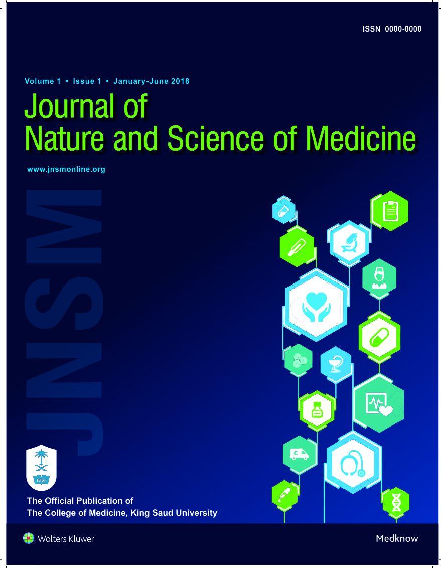 صدور العدد الأول من المجلة العلمية الرسمية لكلية الطب (JNSM)