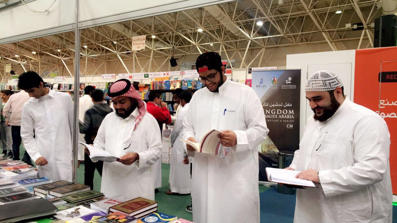 طلاب كلية المجتمع يزورون معرض الرياض الدولي للكتاب