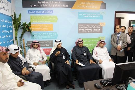 قسم الآداب والتربية بكلية المجتمع يفتتح مركزاً لمصادر التعلم