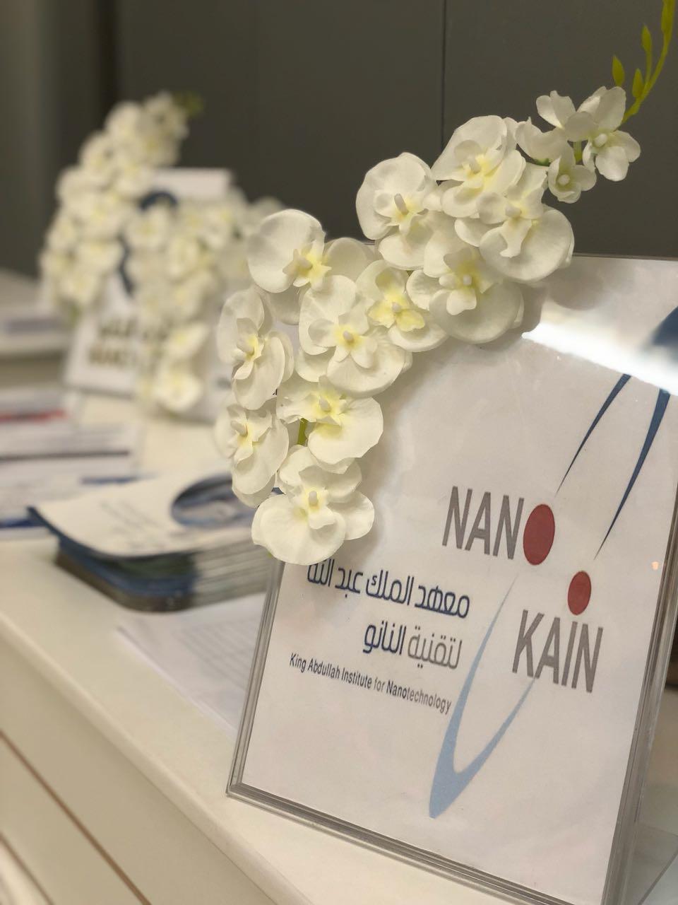 مشاركة معهد الملك عبدالله لتقنية النانو ببرنامج مساري