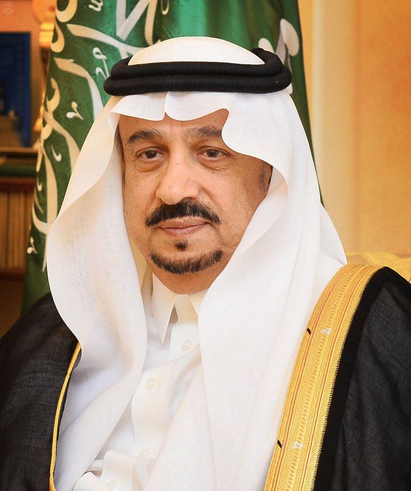 رعاية أمير الرياض لحملة الجمعية السعودية لريادة الأعمال