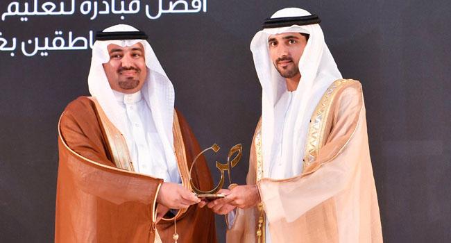 مشروع العربية التفاعلية لغير الناطقين بها يفوز بجائزة محمد بن راشد للغة العربية