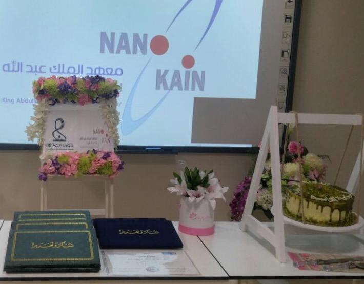 """""""تقنية النانو"""" يدرب طالبات جامعة الأميرة نورة"""