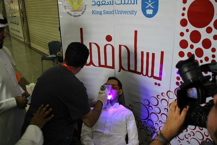 الجمعية السعودية لطب الأسنان في منطقة جازان تطلق حملتها الأولى