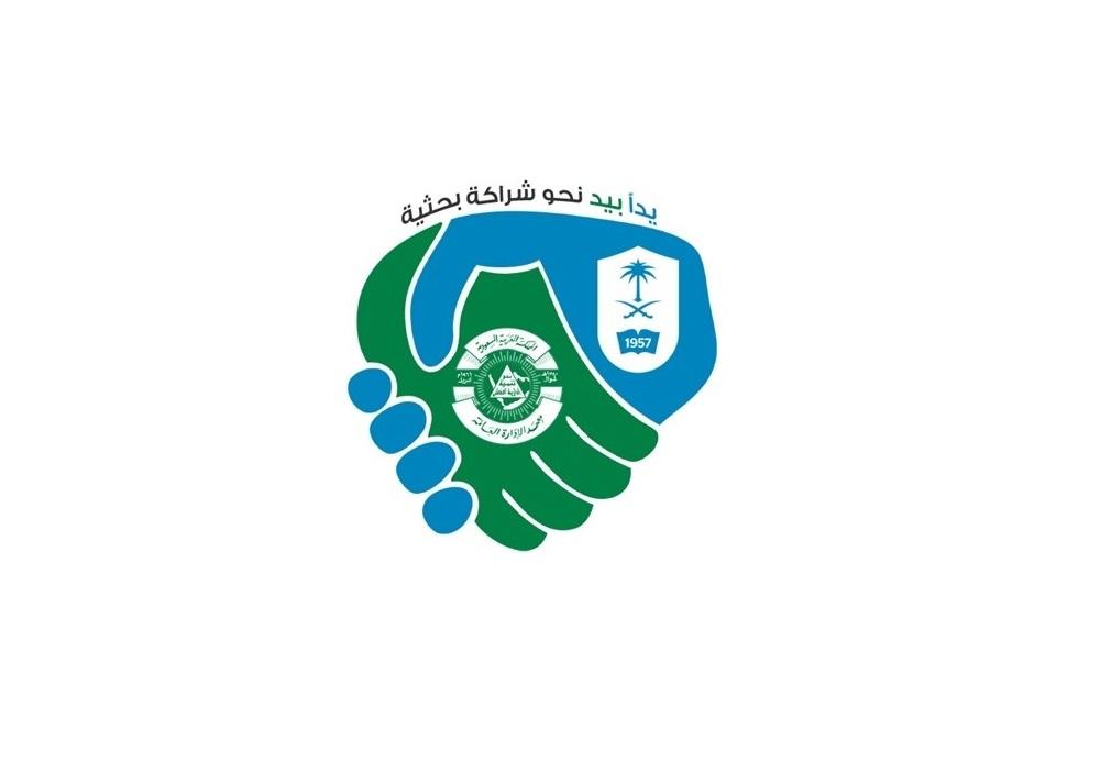 جامعة الملك سعود ومعهد الادارة العامة .. نحو شراكة بحثية