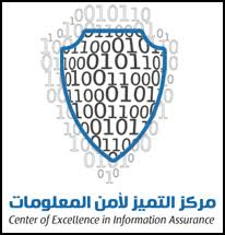 The College of Computer and Information Sciences at King Saud University collaborates with Northrop Grumman in the Cyber Arabia competition to promote innovation in cyber security among students of Saudi universities.