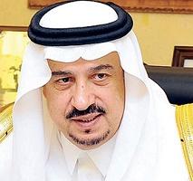 Riyadh Region Governor Presides KSU Excellence Award Ceremony