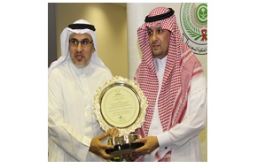 Saudi Royal Inaugurates KSU Tech Institute