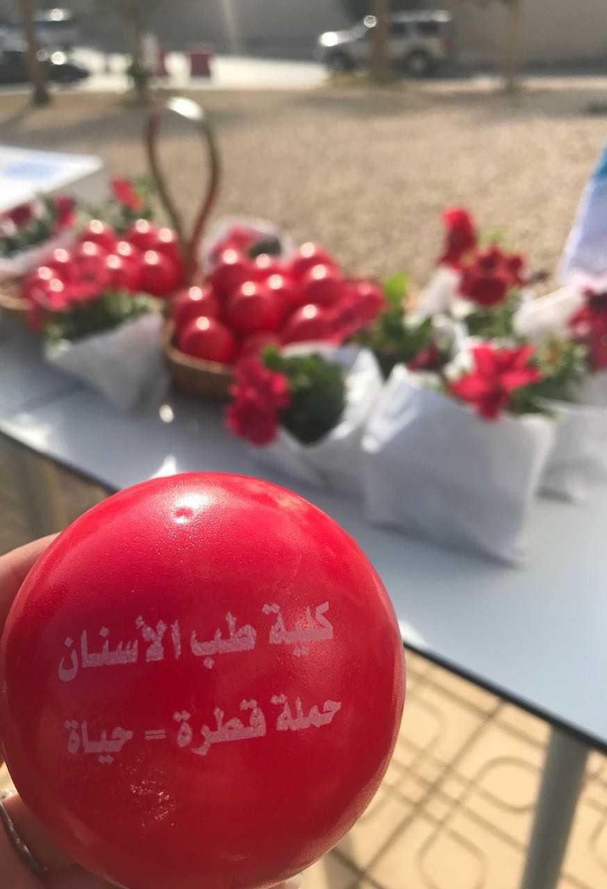 """جامعة الملك سعود تدشن حملة التبرع بالدم """"قطرة = حياة"""