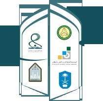 الاجتماع الأول للجنة القبول الإلكتروني الموحد للطالبات في الجامعات الحكومية والكلية التقنية بمدينة الرياض للعام الجامعي 1440/1439هـ