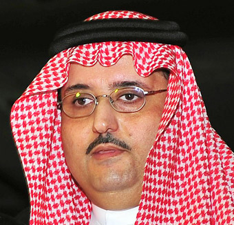 إضافة أعضاء لمجلس إدارة الجمعية السعودية لطب العيون