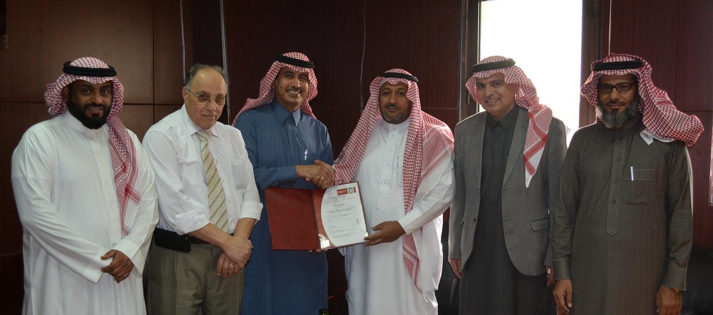 دار جامعة الملك سعود للنشر تحصل على شهادة الجودة للمرة الثانية