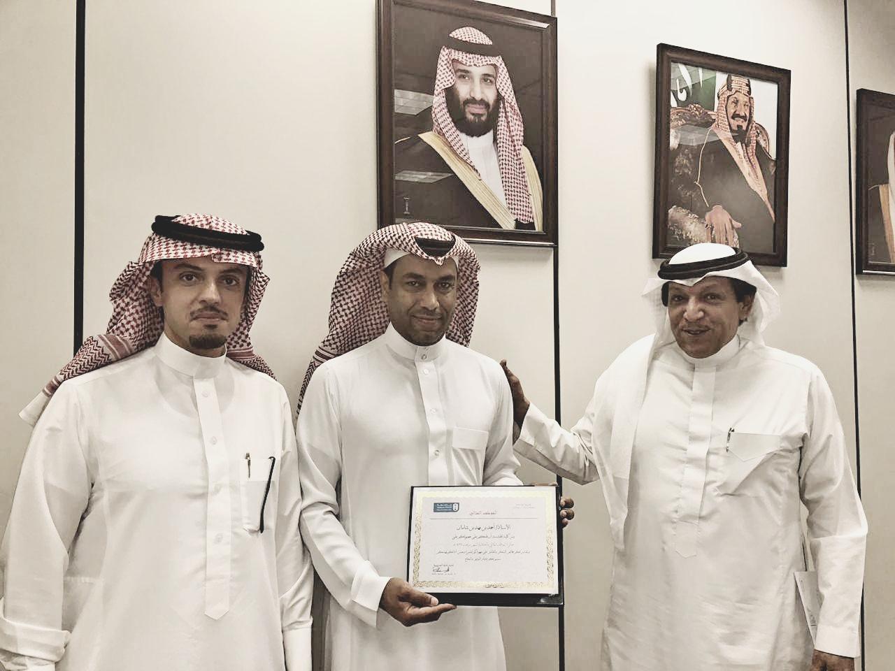 الأستاذ أحمد الشامان يحصل على جائزة العميد للموظف المثالي