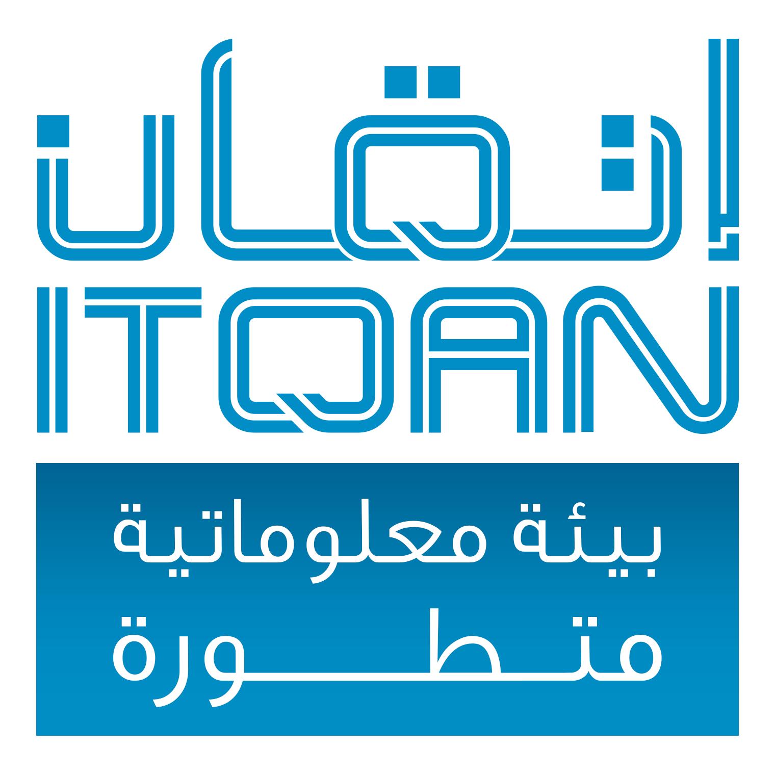 """معهد الملك عبد الله يستقبل جامعة القصيم لبحث التعاون مع """"إتقان"""""""
