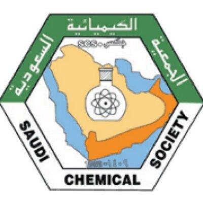 ندوة الجمعية الكيميائية السعودية