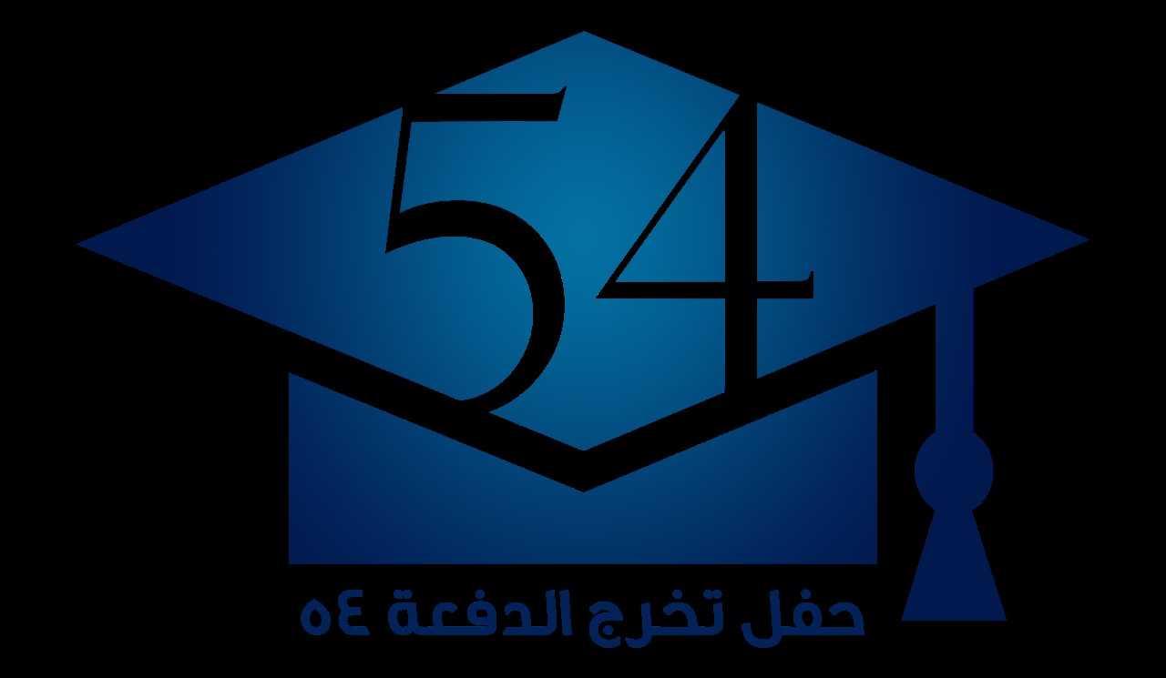 جامعة الملك سعود تستعد لإطلاق أكثر من 5000 خريجة من كفاءات الوطن النسائية
