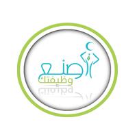 برعاية معالي مدير الجامعة ا حفل تدشين حملة إصنع وظيفتك (5)