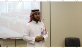 ECPD Holds an Introductory Workshop about its Strategic Plan