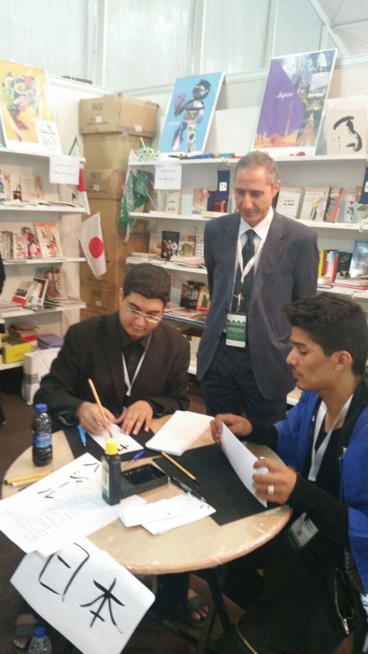 طلاب اللغة اليابانية يشاركون في معرض الكتاب 2016