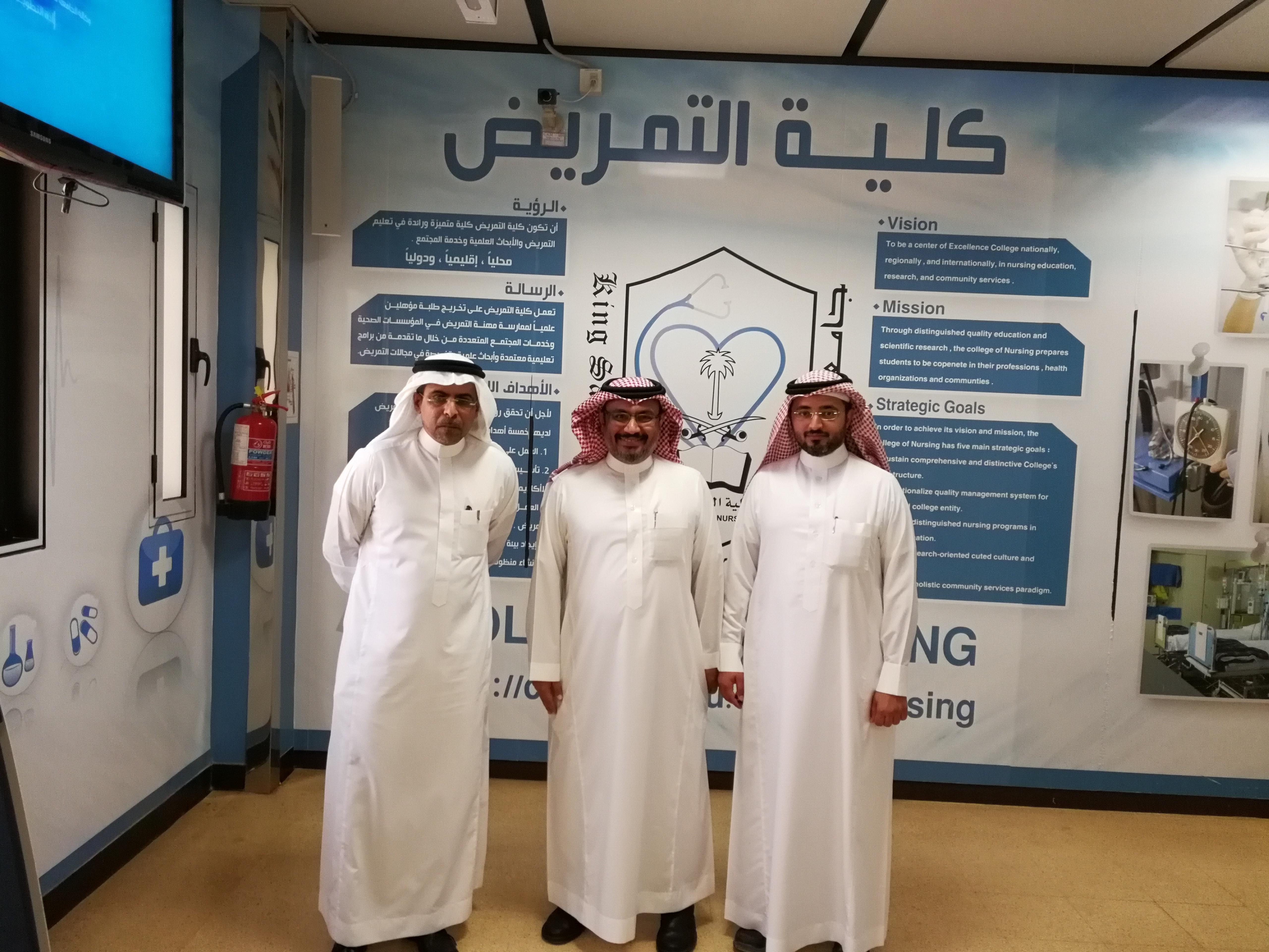 كلية التمريض تستضيف رئيس مركز المهارات السريرية بجامعة الملك عبدالعزيز