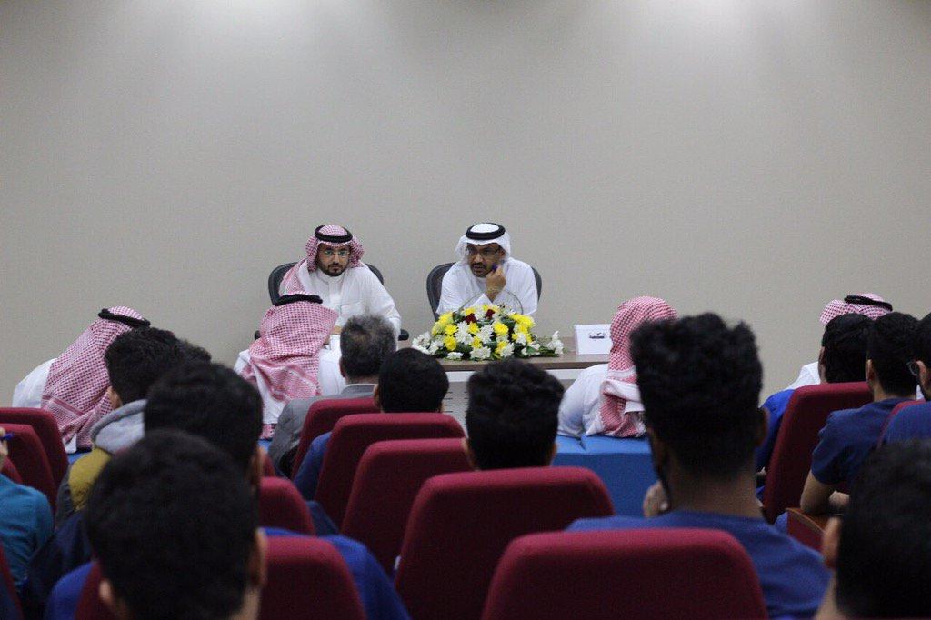 اللقاء الدوري لعميد كلية التمريض مع الطلاب