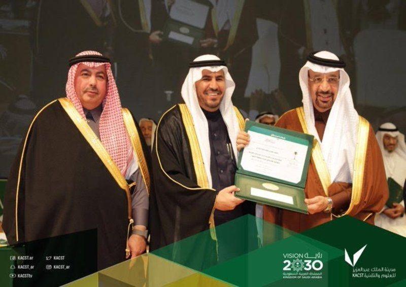 جائزة خادم الحرمين الشريفين لتكريم المخترعين والموهوبين للأساتذة الزهراني والناشف والحزيمي
