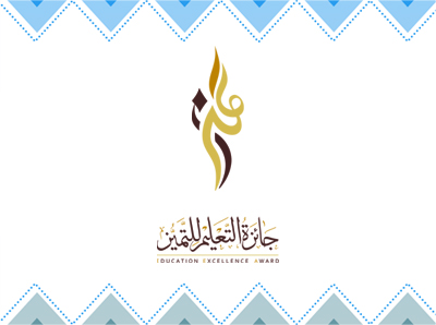 Secretariat General of Education Excellence Award seeks Cooperation with ECPD