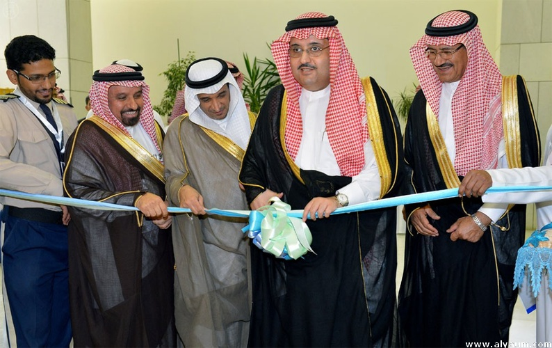 """انطلاق مؤتمر """"طب العيون السعودي 2017"""" بالرياض"""