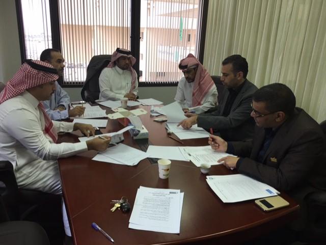 تشكيل المكتب التنفيذي للخطة الإستراتيجية للجامعة