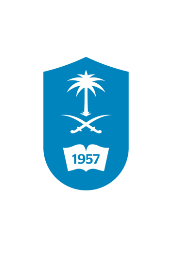 كلية علوم الحاسب والمعلومات تفخر بمتدربات التربية العملية بجامعة الملك سعود