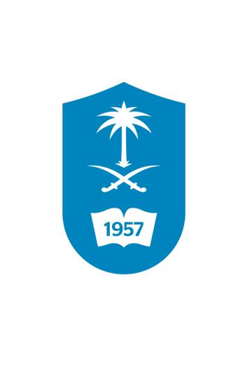 (جامعة الملك سعود تطرح خطتها المحدثه لبرامج البكالوريوس  للطالبات بحلتها الجديده)