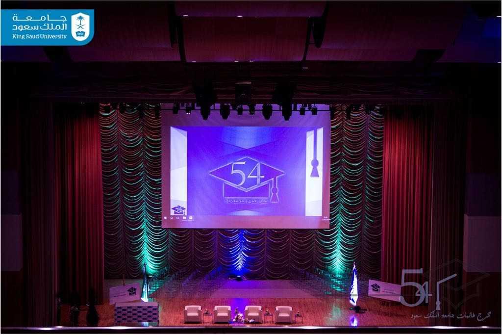 حرم أمير الرياض ترعى حفل تخريج الدفعة 54  لطالبات جامعة الملك سعود