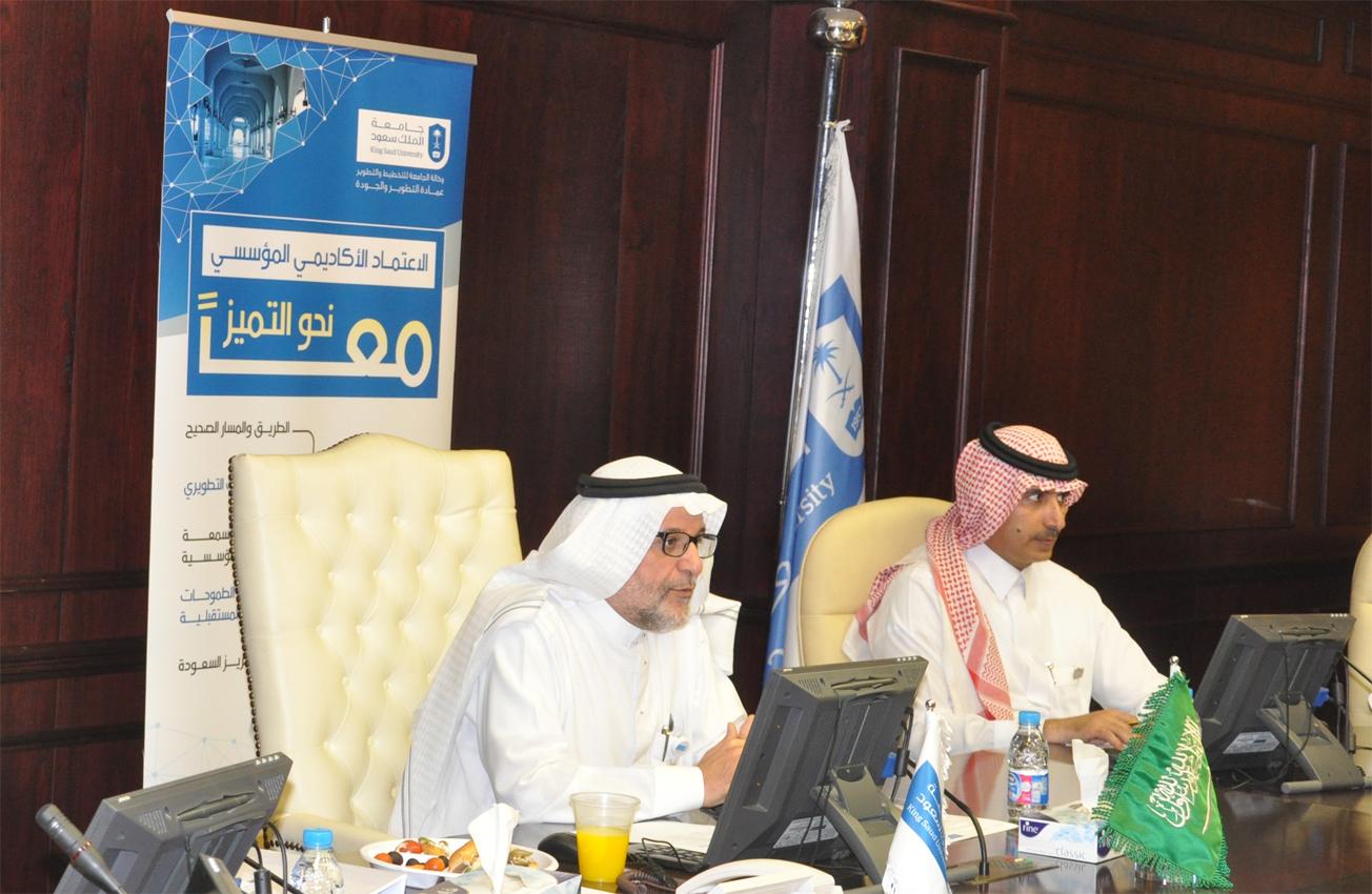 التخطيط والتطوير تعقد اجتماع مع منسق هيئة تقويم التعليم السعودية